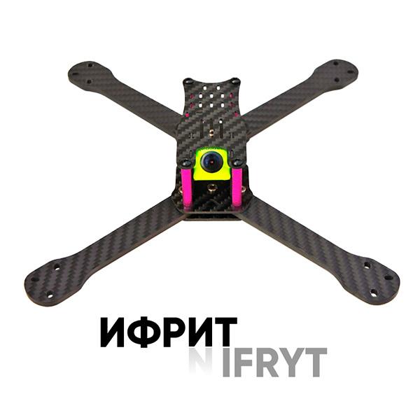 Рама IFRYT - топовый гоночный квадрокоптер
