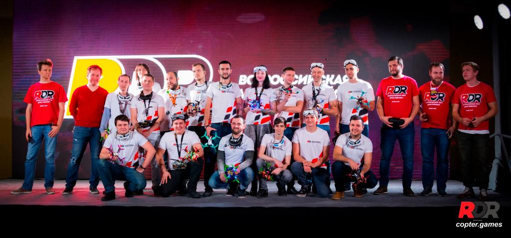 Всероссийская лига гонок дронов RDR